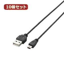 USBケーブル 関連商品 【10個セット】 極細USB2.0ケーブル(mini-Bタイプ) U2C-MXN25BKX10