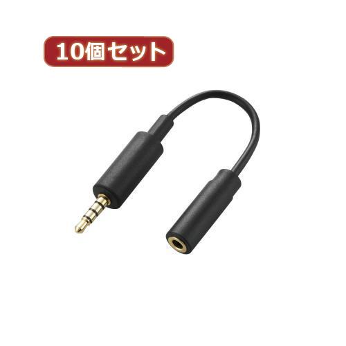 日用品 便利 ユニーク 10個セット エレコム スマートフォン用テレビアンテナケーブル(10cm) MPA-35AT01BKX10