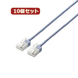 便利雑貨 【10個セット】 ツメ折れ防止スーパースリムLANケーブルCat6A準拠 LD-GPASST/BU10X10