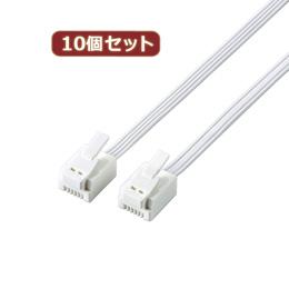 便利雑貨 【10個セット】 ツメ折れ防止モジュラーケーブル MJ-T15WHX10