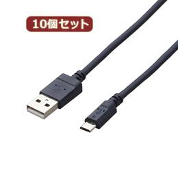 便利雑貨 【10個セット】 電子タバコアクセサリ/microUSBケーブル/2A出力/0.2m/ネイビー ET-IQAMBX2U02NVX10