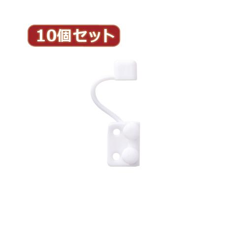 日用品 便利 ユニーク 10個セット エレコム Lightningケーブル用保護カバー P-APLTCDWHX10