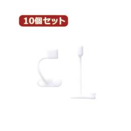 便利雑貨 【10個セット】 Lightningケーブル用コネクタキャップ P-APLTCWHX10