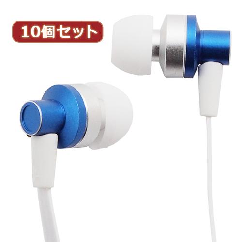 日用品 便利 ユニーク 10個セット イヤホン マイク付き カナル型 スマートフォン対応 ブルー AS-CAMU001X10