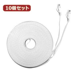 便利雑貨 【10個セット】 LANケーブル フラット CAT6 20m 白 AS-CAPC041X10