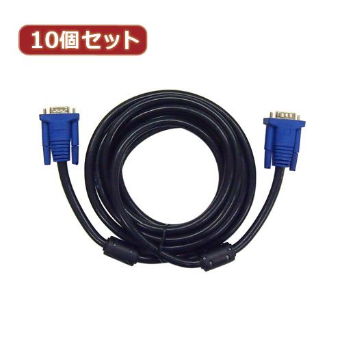 生活関連グッズ 【10個セット】 ディスプレイケーブル 黒 5m AS-CAPC034X10