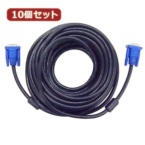 生活関連グッズ 【10個セット】 ディスプレイケーブル 黒 15m AS-CAPC036X10