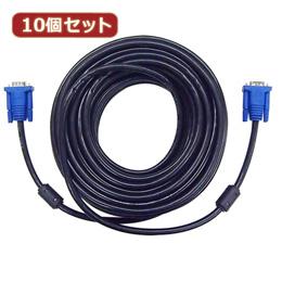 お役立ちグッズ 【10個セット】 ディスプレイケーブル 黒 20m AS-CAPC037X10
