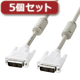 便利雑貨 【5個セット】 DVIケーブル(シングルリンク、5m) KC-DVI-5KX5