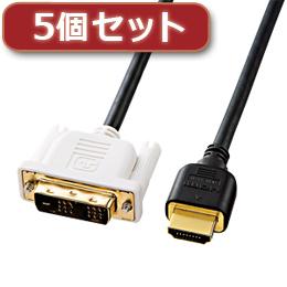 便利雑貨 【5個セット】 HDMI-DVIケーブル KM-HD21-20KX5