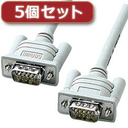 便利雑貨 【5個セット】 アナログRGBケーブル(4m) KB-HD154KX5
