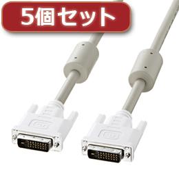 便利雑貨 【5個セット】 DVIケーブル(デュアルリンク、2m) KC-DVI-DL2KX5