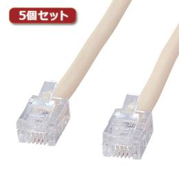 便利雑貨 【5個セット】 シールド付ツイストモジュラーケーブル TEL-ST-15N2X5