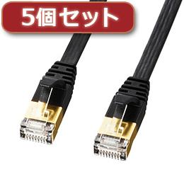 便利雑貨 【5個セット】 CAT7ウルトラフラットLANケーブル(7m、ブラック) KB-FLU7-07BKX5