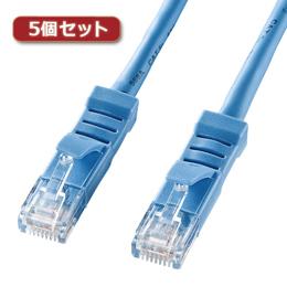 便利雑貨 【5個セット】 L型カテゴリ5eより線LANケーブル KB-T5YL-10LBX5
