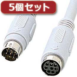 便利雑貨 【5個セット】 キーボード延長ケーブル(3m) KB-K98-3KX5