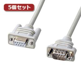【5個セット】 エコRS-232Cケーブル(2m) KR-EC9EN2X5人気 お得な送料無料 おすすめ 流行 生活 雑貨
