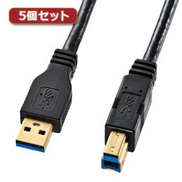 【5個セット】 USB3.0ケーブル2m黒 KU30-20BKX5