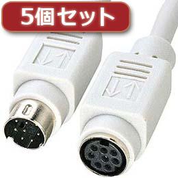 【5個セット】 プリンタケーブル(2m) KPU-MACE2KX5人気 お得な送料無料 おすすめ 流行 生活 雑貨