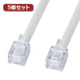 便利雑貨 【5個セット】 エコロジー電話ケーブル(ノーマル) TEL-EN-15N2X5