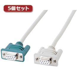 便利雑貨 【5個セット】 RS-232Cケーブル(モデム・TA用・3m) KR-M3X5