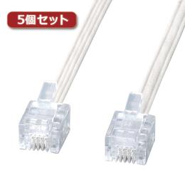 便利雑貨 【5個セット】 エコロジー電話ケーブル TEL-E4-20N2X5