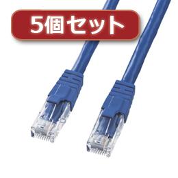 便利雑貨 【5個セット】 カテゴリ6UTPクロスケーブル KB-T6L-05BLCKX5