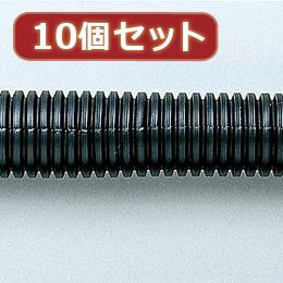 便利雑貨 【10個セット】ケーブルチューブ(小) CA-201X10