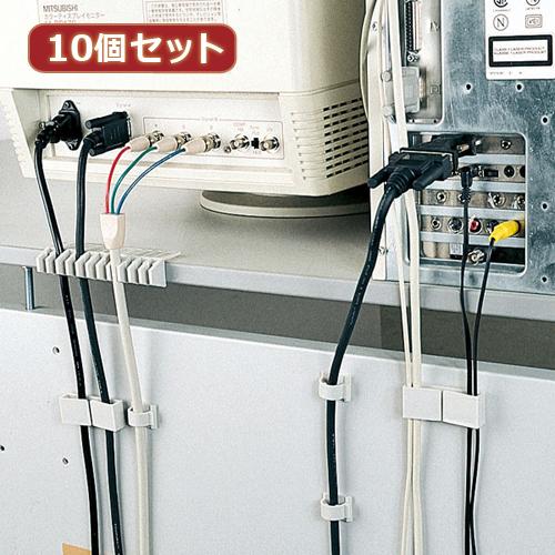 日用品 便利 ユニーク 10個セットサンワサプライ ケーブルクリップ CA-500X10