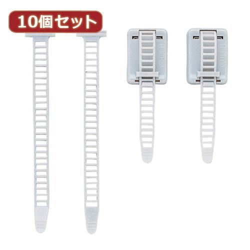 日用品 便利 ユニーク 10個セットサンワサプライ ケーブルタイ(マグネット) CA-610X10