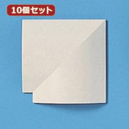 便利雑貨 【10個セット】ケーブルカバー(L型、アイボリー) CA-R70LX10