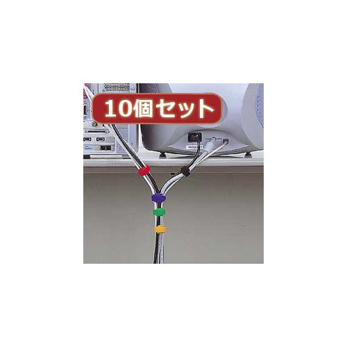 生活関連グッズ 【10個セット】ケーブルタイ(面ファスナー) DK-KB3X10
