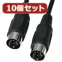 便利雑貨 【10個セット】MIDIケーブル(3.6m) KB-MID01-36X10
