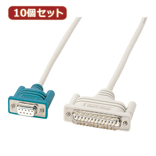 生活関連グッズ 【10個セット】RS-232Cケーブル(TA・モデム用・1m) KR-MD1X10