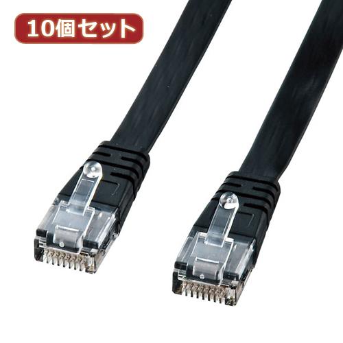【10個セット】UTPエンハンスドカテゴリ5より線フラットケーブル(ブラック・3m) LA-FL5-03KX10お得 な全国一律 送料無料 日用品 便利 ユニーク