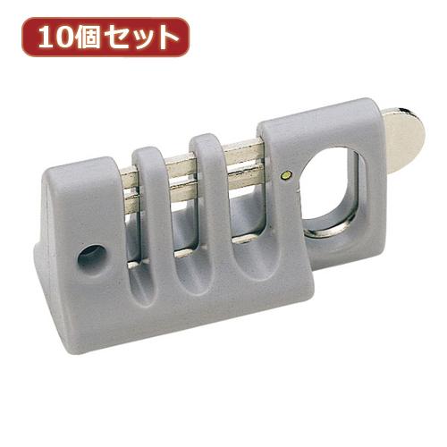 生活関連グッズ 【10個セット】eセキュリティ(ケーブルロック) SLE-12PX10