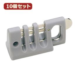 便利雑貨 【10個セット】eセキュリティ(ケーブルロック) SLE-12PX10