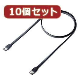 PCアクセサリー 関連商品 【10個セット】サンワサプライ eSATAケーブル(0.5m) TK-ESATA-05X10
