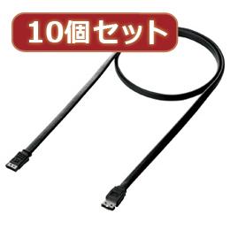 便利雑貨 【10個セット】eSATA変換ケーブル(0.5m) TK-SESA-05X10