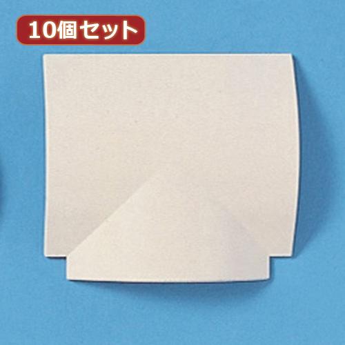 生活関連グッズ 【10個セット】ケーブルカバー(T型、アイボリー) CA-R90TX10