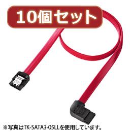 便利雑貨 【10個セット】左L型シリアルATA3ケーブル TK-SATA3-07LLX10