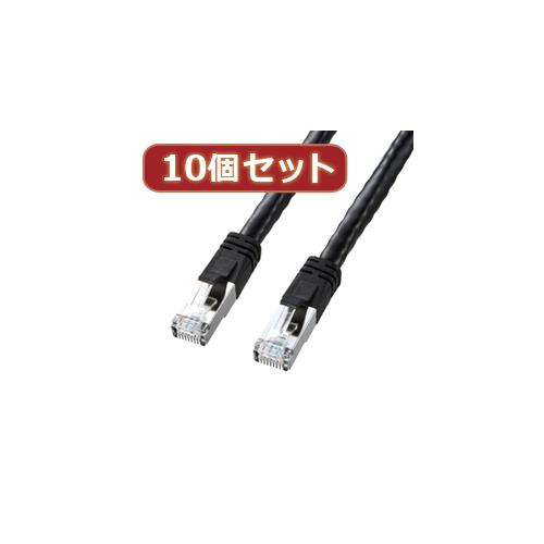 生活関連グッズ 【10個セット】PoE CAT6LANケーブル(3m) KB-T6POE-03BKX10