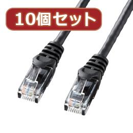 便利雑貨 【10個セット】カテゴリ6UTPLANケーブル LA-Y6-03BKX10