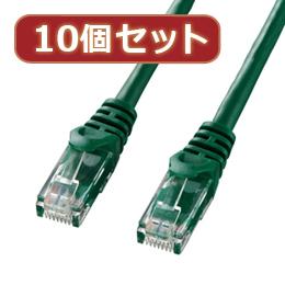 便利雑貨 【10個セット】カテゴリ6UTPLANケーブル LA-Y6-03GX10