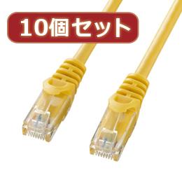 便利雑貨 【10個セット】カテゴリ6UTPLANケーブル LA-Y6-03YX10