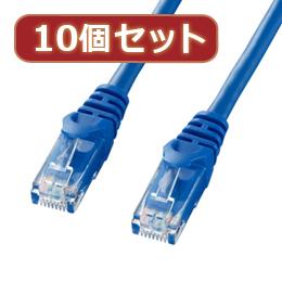 便利雑貨 【10個セット】カテゴリ6UTPLANケーブル LA-Y6-05BLX10