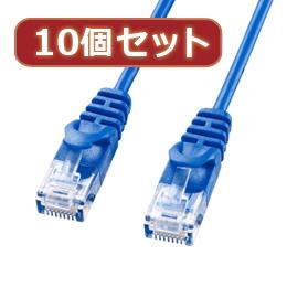 便利雑貨 【10個セット】カテゴリ6極細LANケーブル LA-SL6-03BLX10