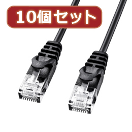 便利雑貨 【10個セット】カテゴリ6極細LANケーブル LA-SL6-05BKX10