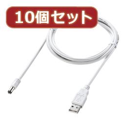 新作 大人気 パソコン周辺機器関連 10個セット POFメディアコンバータ用USB給電ケーブル LAN-POF200USBX10 LAN-POF200USBX10人気 商品 日用雑貨 父の日 人気急上昇 送料無料