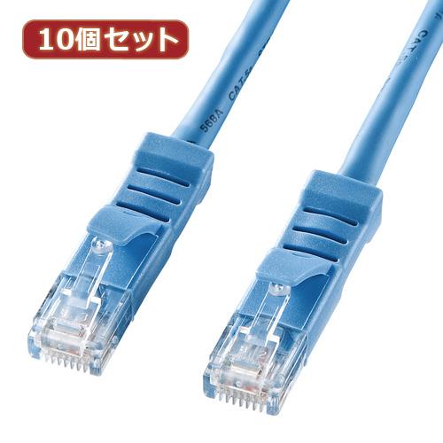 生活関連グッズ 10個セットサンワサプライ L型カテゴリ5eより線LANケーブル KB-T5YL-05LBX10